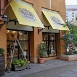 ラプチフロマージェリー~小さなチーズの店~ -