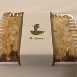 俺のBakery&Cafe - 奥久慈卵のたまごサンド 880円