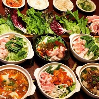 本格派ミニ鍋とサムギョプサル食べ放題