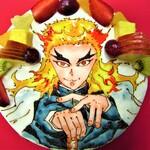 プティ・アミ - 料理写真:イラストケーキ『鬼滅の刃(きめつのやいば) 煉獄杏寿郎(れんごくきょうじゅろう』