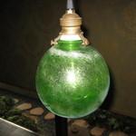 たかの - 流球ガラスの照明