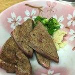 立呑み処 あべの銀座 - 焼き生レバー    380円