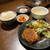 焼肉 あづま - 料理写真:長崎和牛のハンバーグ定食