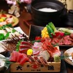 産直鮮魚と炊きたて土鍋ご飯の居酒屋 市場小路 - その他写真: