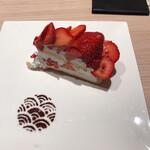 カフェ コムサ - あまおういちごのケーキ