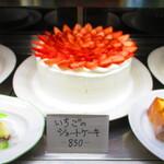 124115719 - 【2020年1月24日】『苺のショートケーキ』。