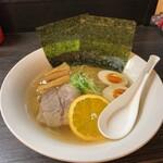 翔吉 - オレンジ香る塩ラーメン