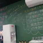 B型劇場 麺屋絆道 - 黒板。懐かしいね。