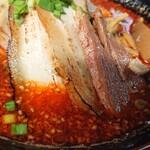 B型劇場 麺屋絆道 - チャーシューも美味しかったけど、辛さが先行。