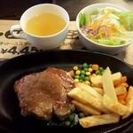 ステーキやるじゃん - 【ヒレランチ¥1700(税抜)】