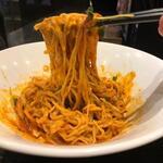 たんぽぽ - カレー汁なし担々麺