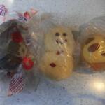 森のくまさん - 料理写真:パンたちのほんの一部