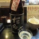 秋田杉 - 特別純米酒 黒左多六 冷酒