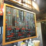 秋田杉 - 地酒の種類も豊富です