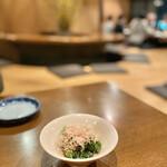 Hamachou - 菜の花からし和え