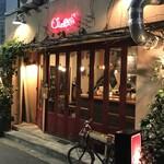 元町バール Cheers -