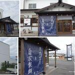 らぅめん 愛ごや - らぅめん 愛ごや(刈谷市)AIGOYA,食彩品館.jp撮影