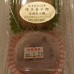 金城製菓株式会社 -