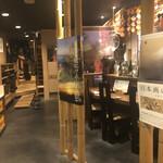 海鮮料理 鶴丸 - 店内