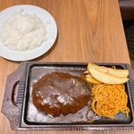 ビフテキ家あづま - ハンバーグ