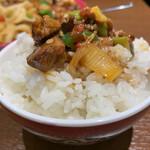 火焔山 新疆・味道 - 白ごはんに新彊大盤鶏をかけていただく!