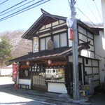 こころ食堂 - 湯西川温泉の温泉街の蕎麦屋『こころ食堂』