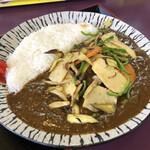 札幌カリーぱお - チキン野菜カレー 900円