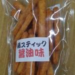 富士見せんべい - 料理写真: