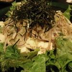 那須 おかしげ - 豆腐サラダ