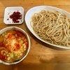 らーめん マル汁屋 - 料理写真:味噌つけ麺 950円  あつ盛り 50円 デスラー 50円