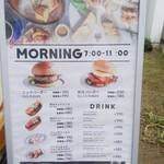 124176676 - 百円バーガー食べたかった…