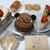 カントリーケーキ もりのくまさん - 料理写真: