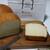 食パン専門店 岡山はハレの日 - 料理写真: