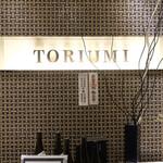 124182759 - TORIUMI