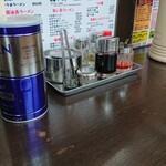 らーめんランド 味の館   - 料理写真:カウンターの卓上