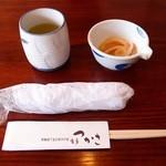 食亭つかさ - お茶とお通しとおしぼりとお箸