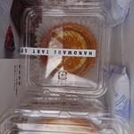 キューム カフェ エア - こんなパッケージでテイクアウト  オレンジピスタチオは今日買った4つの中で一番味が濃かったですが、美味しかったです