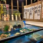 魚菜家 旬蔵 - 生け簀