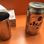 麺屋7.5Hz+ -