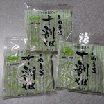 124204467 - 食塩不使用の十割蕎麦 2020.1