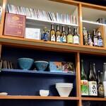 麺屋ブルーズ - ヌードルはブルーズと共に・・