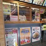 どうとんぼり神座  - かむくら売店