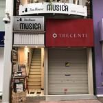ティーハウスムジカ - 店の外観 ※店舗は2階