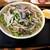 ベトナム料理専門店 大倉山フォー89店 - 料理写真:牛肉のフォー(大)