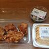 鳥好 - 料理写真:買ったもの