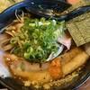 麺空海 - 料理写真:大将らーめん