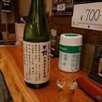 124217632 - 不動山廃純米生原酒350円