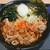名代 富士そば - 料理写真:赤富士そば ¥560-