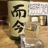 美食酒房 如意 - ドリンク写真:而今 無濾過生 特別純米♪
