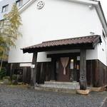和牛旬菜  咲蔵 - 日本の伝統的な建築様式である蔵を意識して作られており堂々たる風格